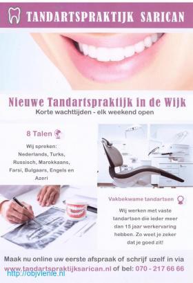 Стоматологическая Клиника Sarican .Проффессионализм и гостеприимство стоят на первом месте.