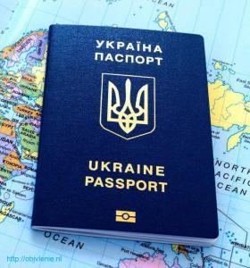 Паспорт  Украины, загранпаспорт, помощь в оформлении
