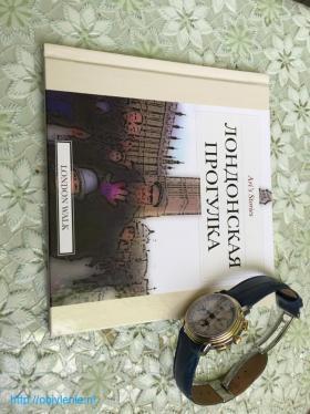 Детские книги от автора с возможным автографом