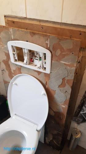 Занимаюсь переоборудованием туалетных комнат и установлением новых систем с навесными унитазами.