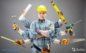 Работа по дому,мелкий ремонт,установка светильника