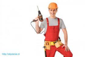 Срочно ищу работу в Гааге и окрестностях!!!